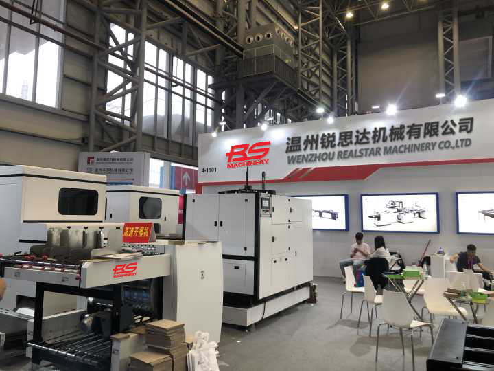 The 4th International Printing Technology Exhibition of China (Guangdong)